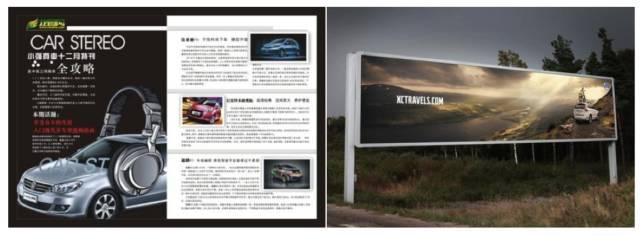 AdBright广告 汽车品牌1