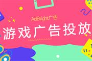 AdBright广告|流水过千万的游戏文案怎么写?