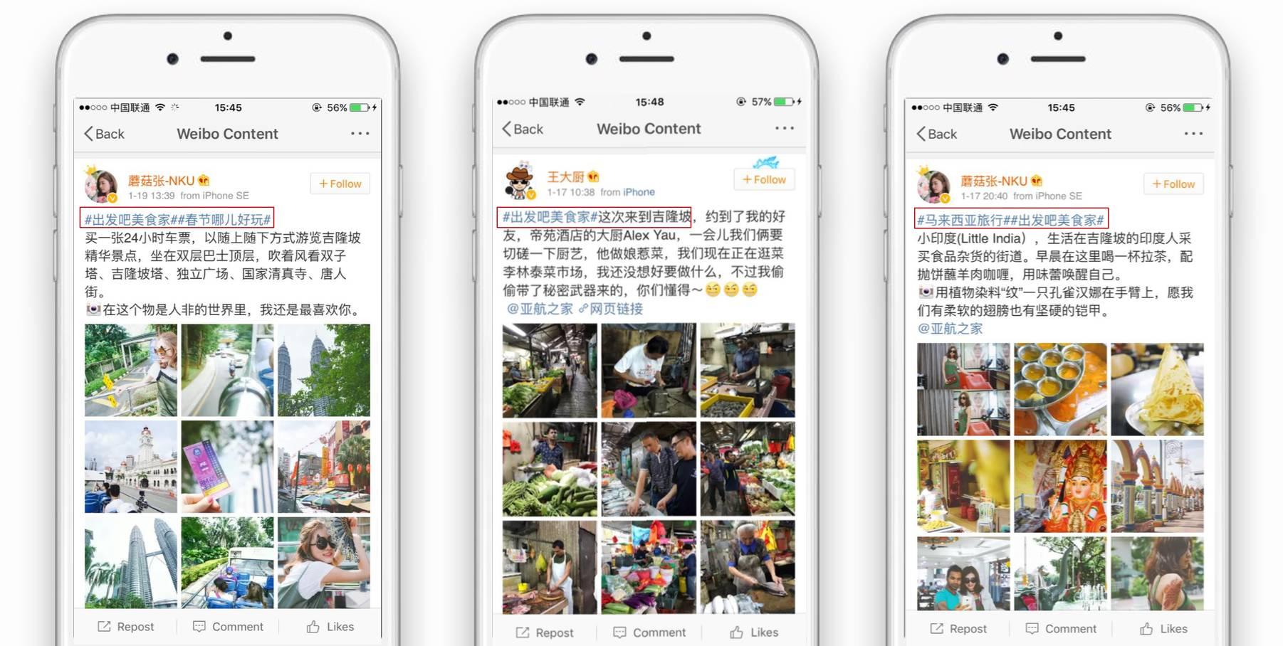 品牌营销 | 境外游品牌推广微博截图