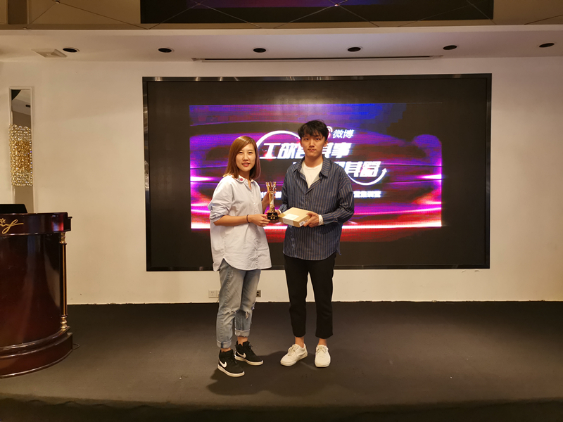 AdBright广告荣获2018年微博WAX案例大咖秀铜奖2