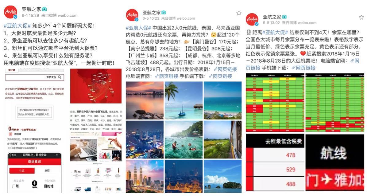 品牌营销 | 境外游品牌推广微博截图2